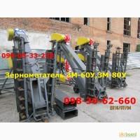 Зм-80/зернометатель зм-60 цена/зернометатель зм-60 /зернометатель ЦЕНА