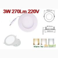 Светодиодный светильник 3W Led 270Lm 220V, с гарантией. Аналог лампы накаливани 30 Вт