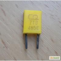 Продам частотные резонаторы 485КГц (две ножки)