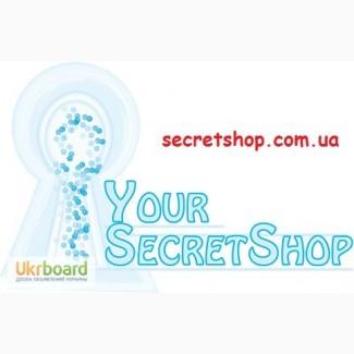 Секс-шоп Secretshop - продажа и доставка интим товаров по Украине онлайн