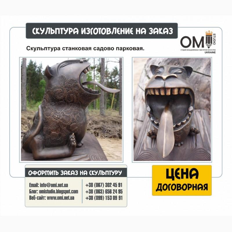 запахов изготовление бронзовых скульптур цена термобелье Женское