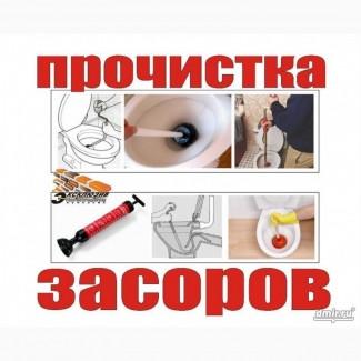 Аварийная прочистка и выкачка канализации любой сложности, Харьков
