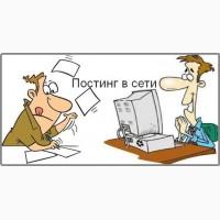 Предлагаю работу в интернете. Рассылка смс в Директ инстаграм