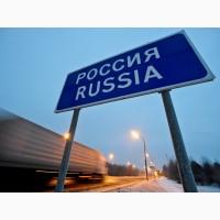 Ваучера для иностранцев для получения визы в Россию! Новинка