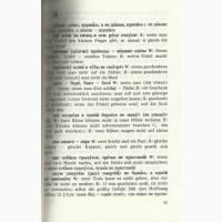 Продам Русско-немецкий словарь пословиц и поговорок