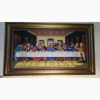Продам картину вышитую крестом Тайна вечеря