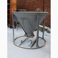 Бункер для бетона конусный