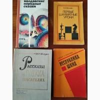 Книги и пособия