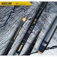 Удочка телескопическая 5.4 м для ловли белой рыбы