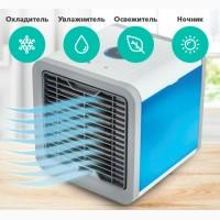 Мини - кондиционер «Arctic Air Cooler»