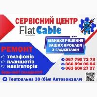 Ремонт телефонов и планшетов в сервисном центре «FlatCable» | Кременчуг