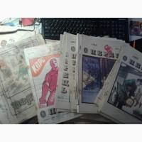 Журналы. Перец