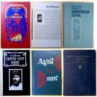Книги Художественные (003, 02_2)