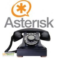 Курс обучения Asterisk IP-PBX