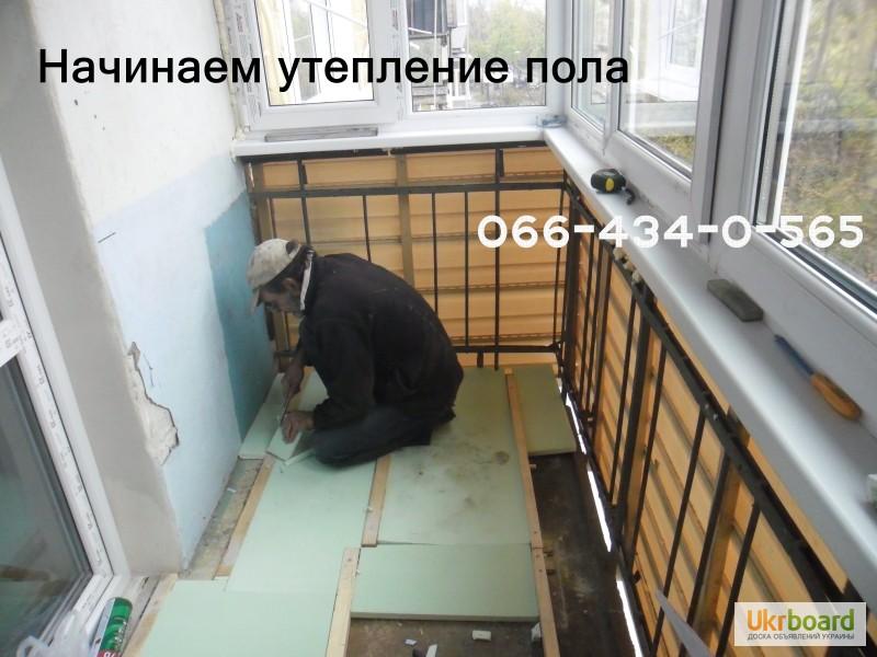 Фото к объявлению: устройство пола на балконе из осб панелей.