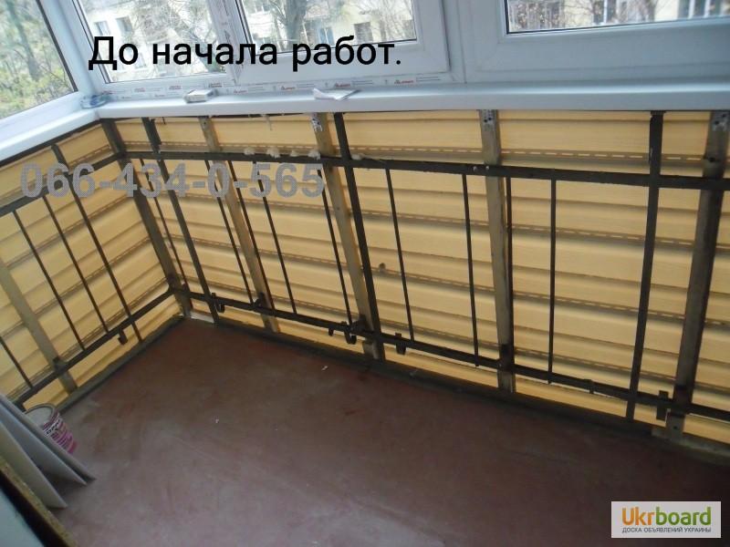 Наружная обшивка балкона сайдингом. киев., киев и область.