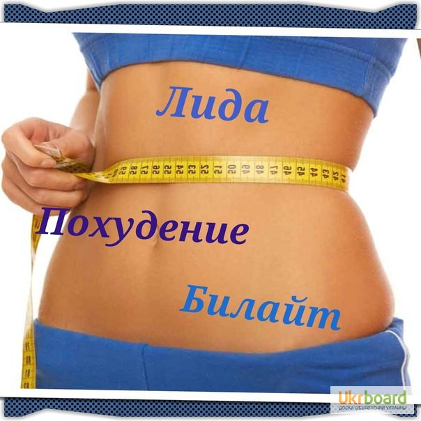 Жуйдэмэн капсулы для похудения: отзывы 2015 2016