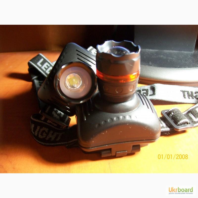 купить налобный фонарик для рыбалки в днепропетровске
