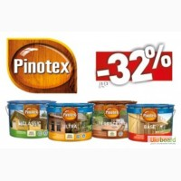 Пинотекс ультра pinotex ultra10л/2800грн-Высоко