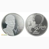 Монета 2 гривны 2004 Украина - Юрий Федькович