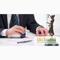 Реєстрація прав на нерухоме майно, державна реєстрація прав на нерухоме майно