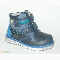 Демисезонные ботинки для мальчиков Солнце арт.PT6705-B синий