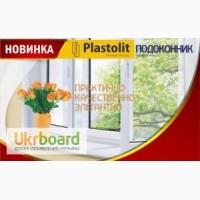 Магазин металлопластиковых окон цены и качество от производителя Стеклопласт. скидка 40%