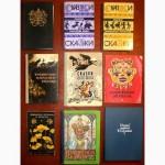 Казки, легенди, перекази - Українські, народів світу, авторські. Сказки, легенды, предания