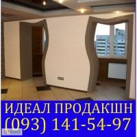 Ремонт в квартирах, офисах, магазинах Одесса