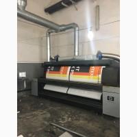 Широкоформатный принтер HP Scitex XL1500 3, 2м