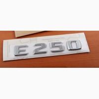 Надпись шильдик эмблема Mercedes E250 E-Class W212/ V212/ S212/ C207/ A207