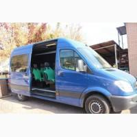 Заказать микроавтобус 12 мест
