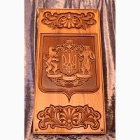 Нарды резные Украинский герб 1