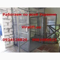Складской лифт обшитый сварной сеткой 1000 кг Одесса