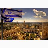 Работа в Израиле для мужчин и женщин.Жилье и питание Бесплатно