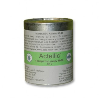 Актеллик (Actellic)-От Амбарных Насекомых(Элеваторы, Хранилища, Транспорт)