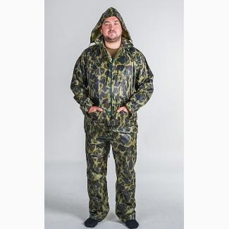 Костюм ПВХ, камуфлированный водостойкий костюм