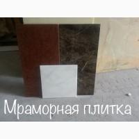 Слеб Размер мм Слебы (слябы) отличаются по внешнему виду и размерам