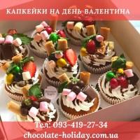 Заказать капкейки для папы в Киеве. Тортики на Ваши праздники, а также любимые десерты для