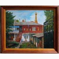 Продам картину Одесский дворик 50х60см