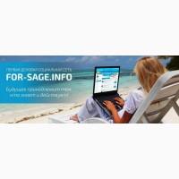 Удаленная работа с компанией For-sage (высокая з/п)