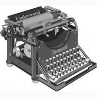 В типографию требуются резчик и печатник