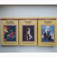 Тэнит Ли. Сага о Плоской Земле. Серия: Fantasy (возрожденная) Комплект из 3 книг