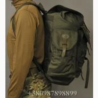 Рюкзак охотничий Acropolis РМ-2T (38л) Качественный рюкзак для охоты