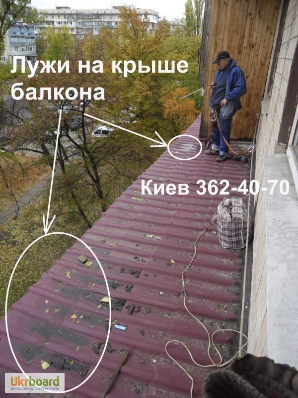 Фото к объявлению: герметизация козырьков на балконе. ремонт.