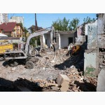 Демонтаж зданий с последующим вывозом строй мусора.