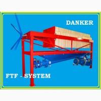 Фільтр для рослинної олії. Лінія фільтрації рослинної олії. FTF-system