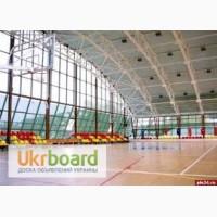 Строительство, проектирование про спортивных комплексов в Киеве и Киевской области