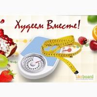 Похудение без диет и тренировок гарантия результата
