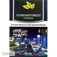 Табак для кальяна AL FAKHAMAH